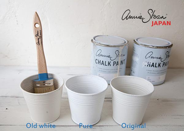 アニーの白3色 どれがお勧めですか?