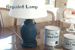 塗り替えるきっかけが見つからない方、ランプからのスタートは始めやすい