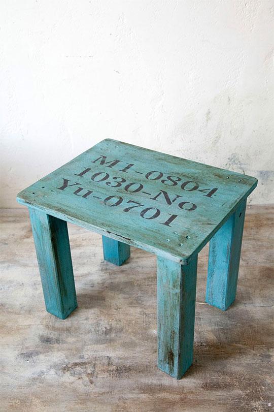 provance stool