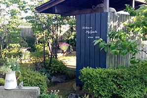 ステンシル、アニースローンペイントを使ってお庭にアクセント、北さんの場合。