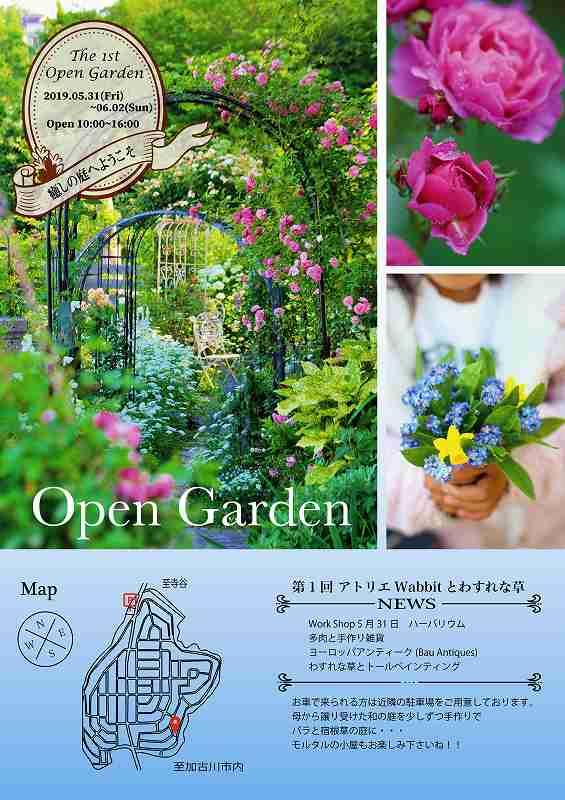 opengarden