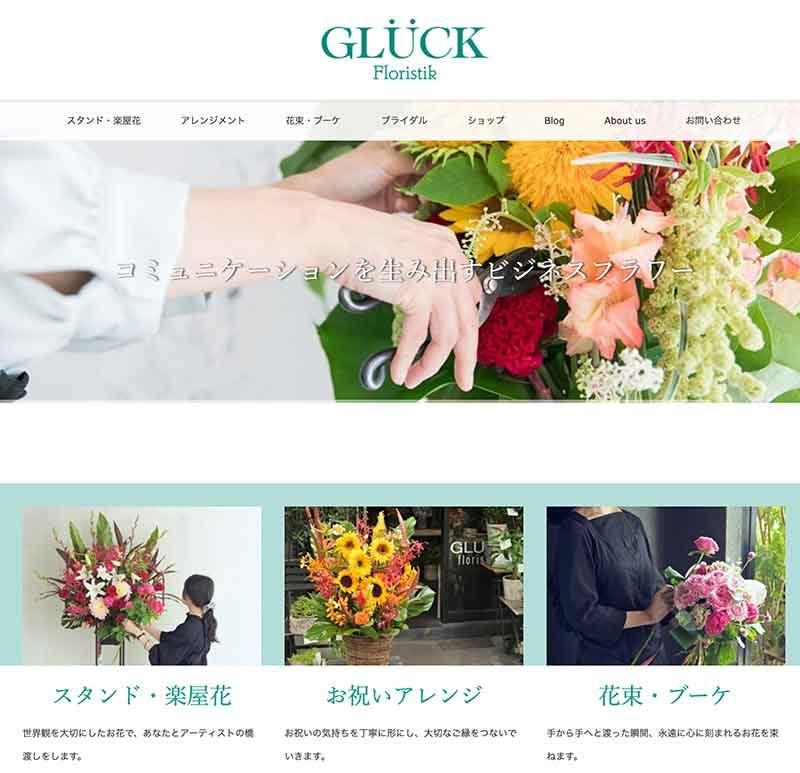 Gluickfloristik